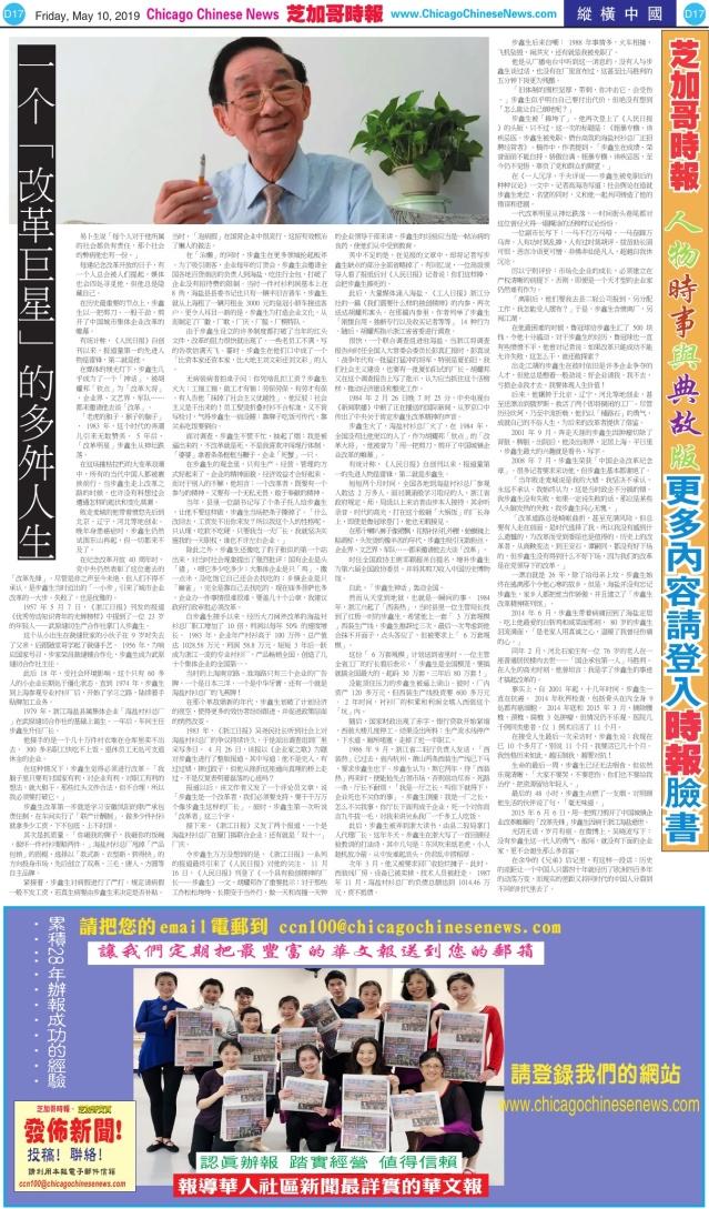 0510_D17-BW_Print