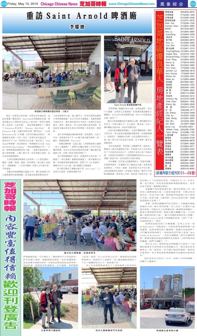 0510_E24-BW_Print