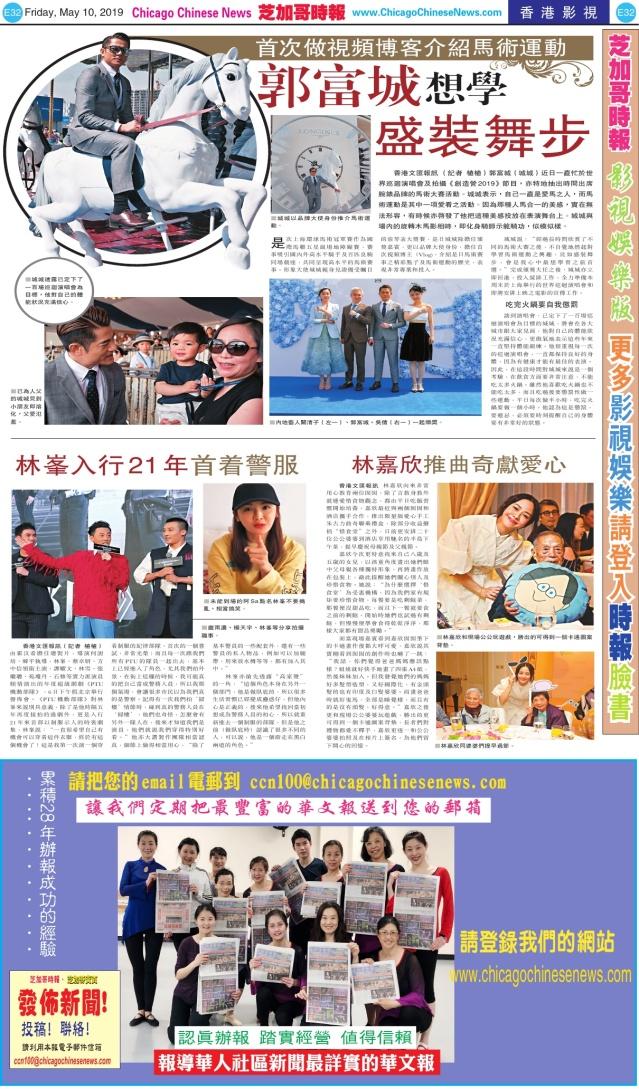 0510_E32-BW_Print