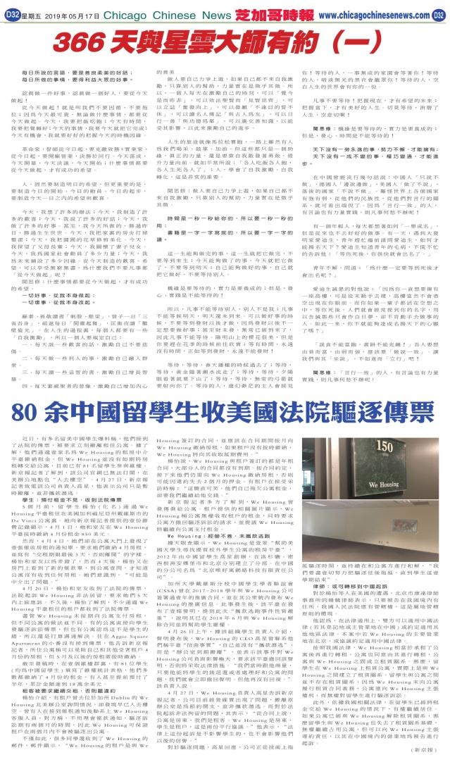 0517_D32-BW_Print