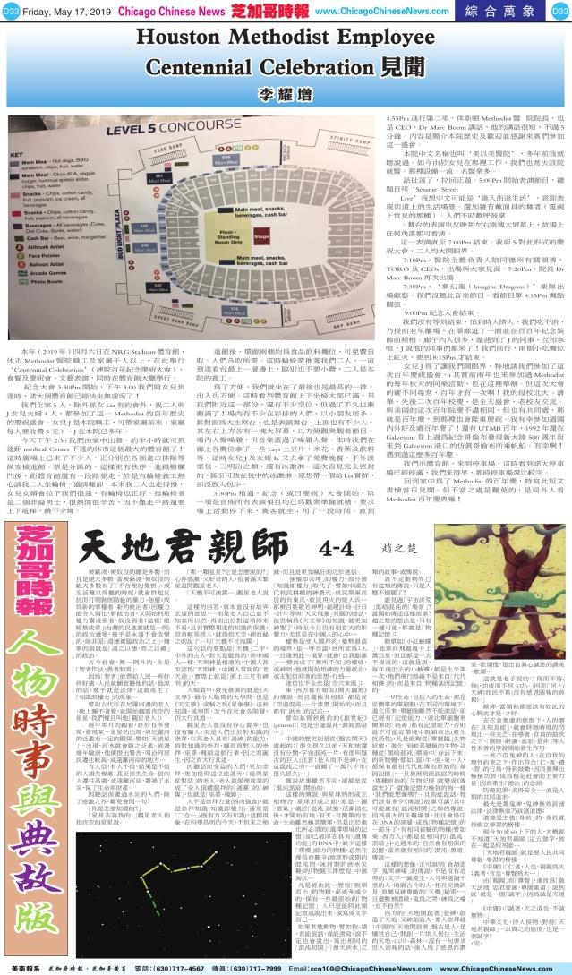 0517_D33-BW_Print