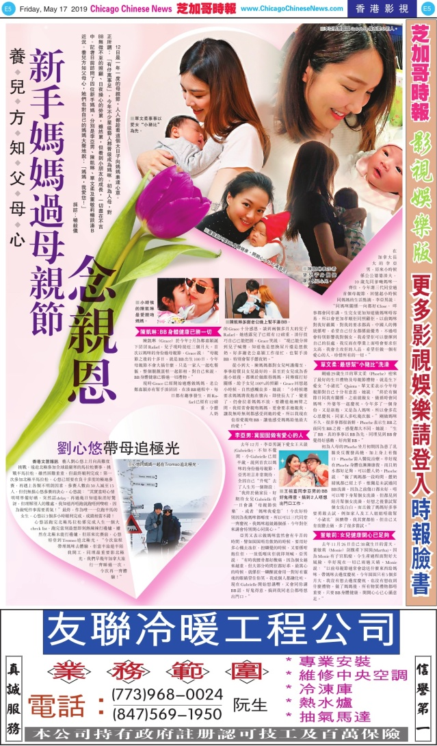 0517_E05-BW_Print