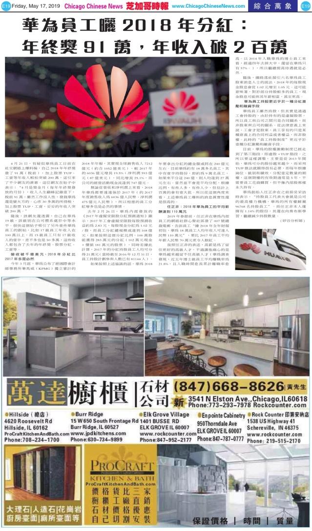 0517_E19-BW_Print