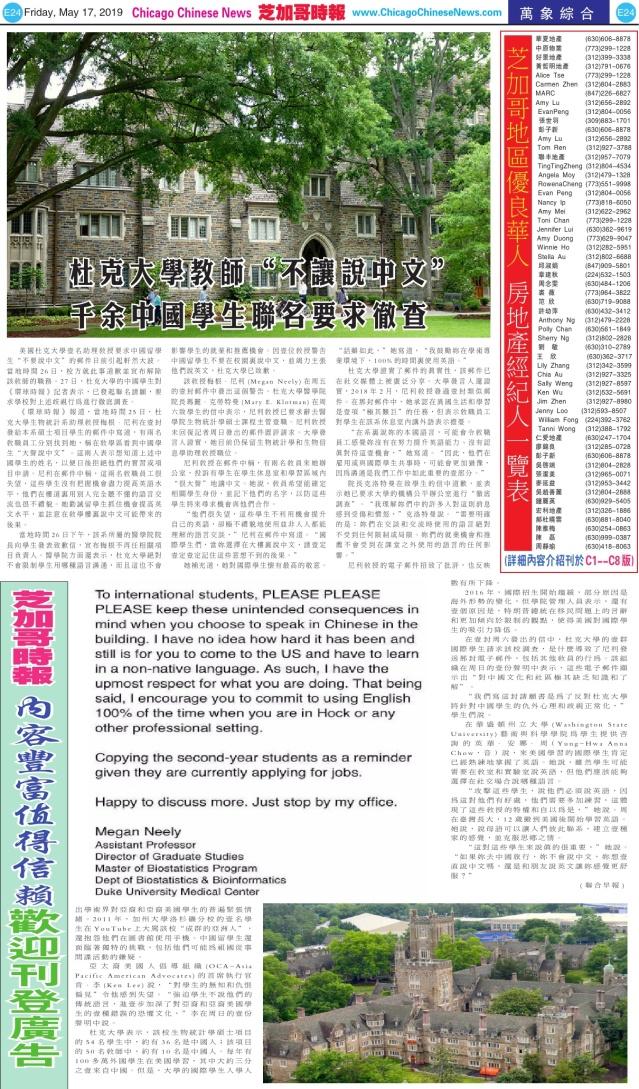 0517_E24-BW_Print