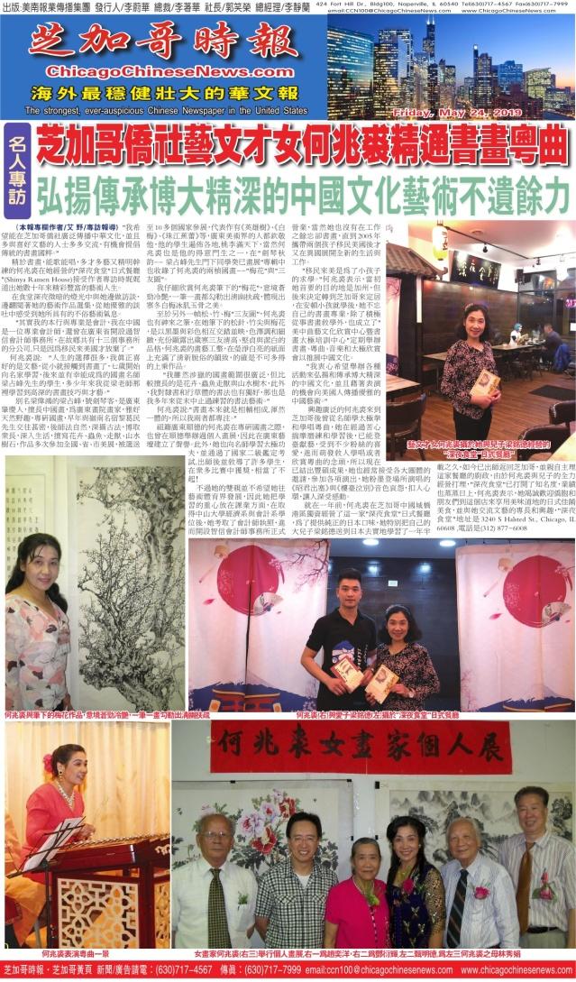 0524_B01COLOR _Print