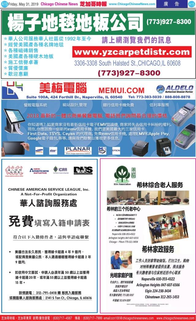 0531_A15 COLOR_Print