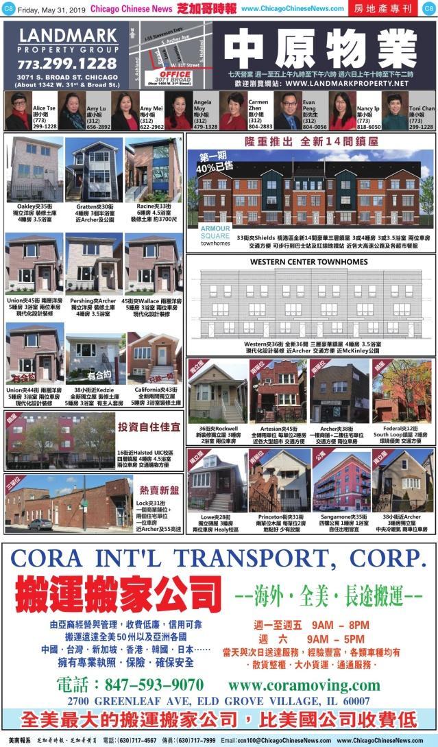 0531_C08COLOR_Print