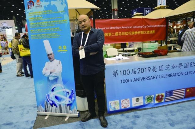 10廚藝參賽者川菜傳人閆華