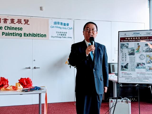 照片一:黄黎明副總領事致辭中國書畫展開幕