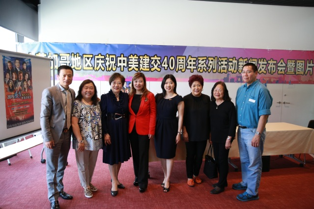 照片五:出席新聞發佈會嘉賓合影(左起):胡曉軍、劉炯玲、劉紅、鄭征、Ada Tong、林寶嫦、梅素蘭