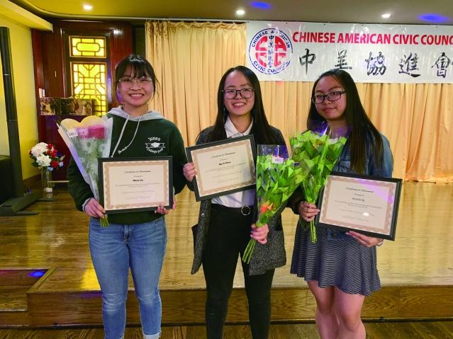 照片八:主辦方為三位Girl Scout Troop的女生頒發貢獻獎