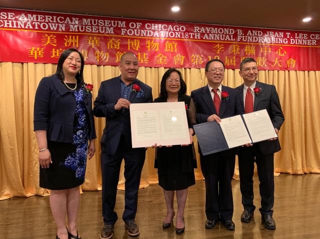 照片四:芝加哥市長代表黃安立(左2)宣讀並遞交市長宣言予華裔博物館:梅素蘭會長(中)、伊洲眾議員馬靜儀(左1)