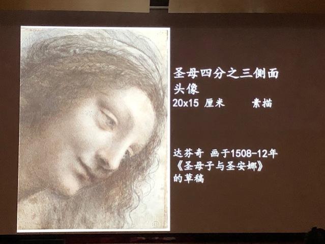 素描和版畫珍藏品「聖母四分之三側面頭像」