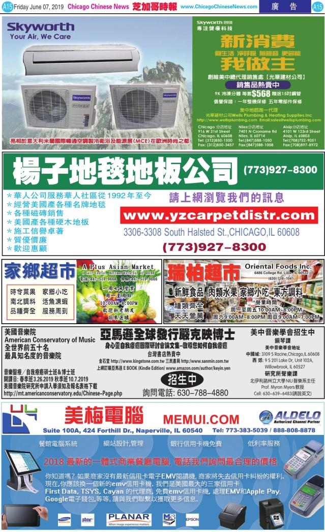 0607_A15 COLOR_Print