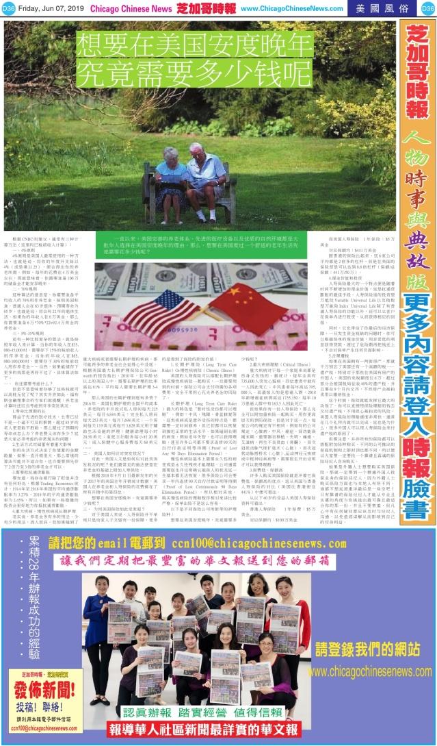 0607_D36-BW_Print