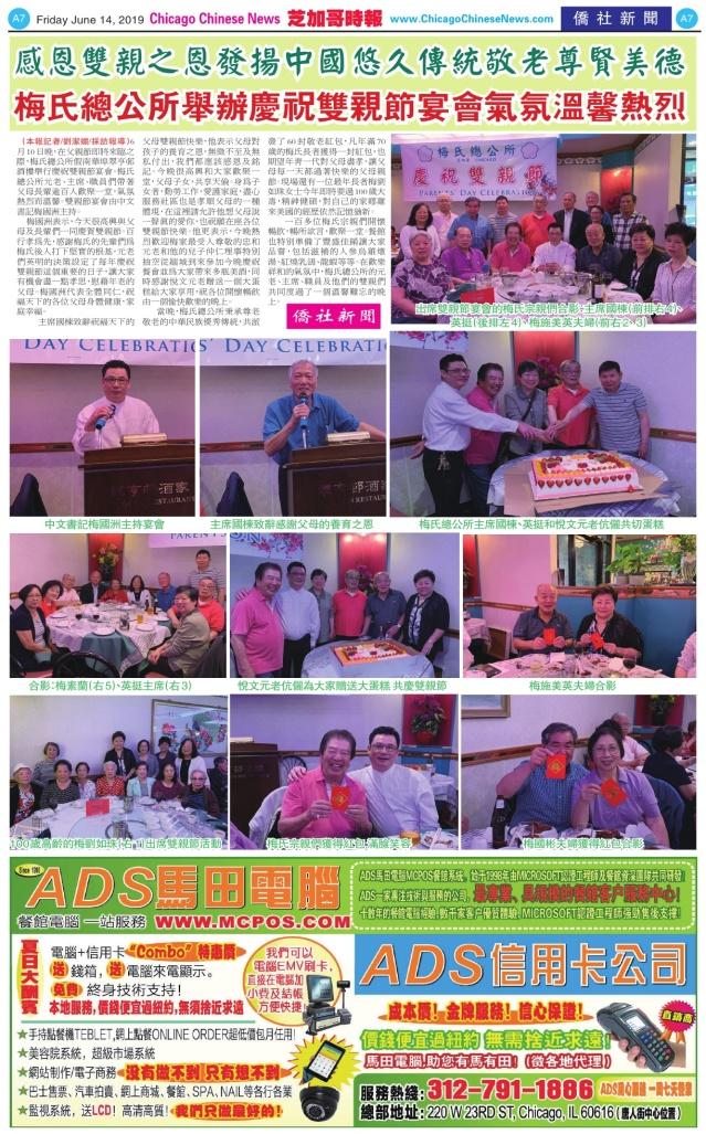 0614_A07COLOR_Print