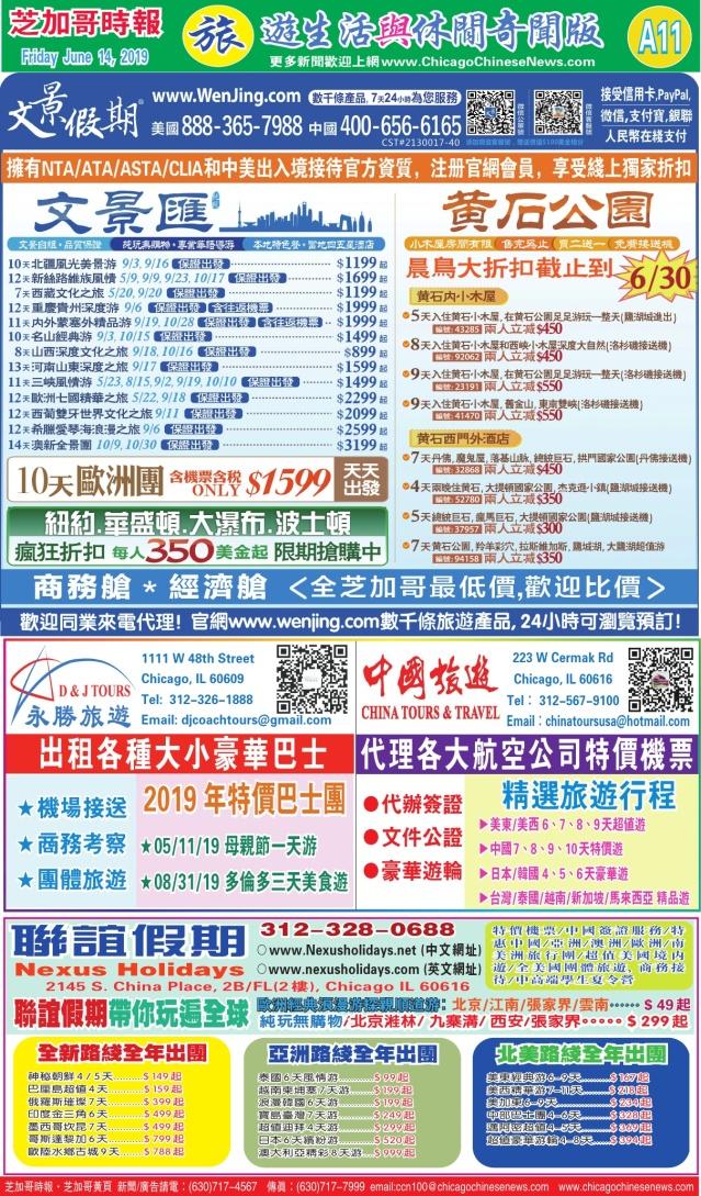 0614_A11COLOR_Print
