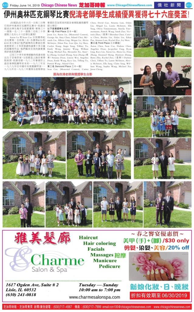 0614_A13COLOR_Print