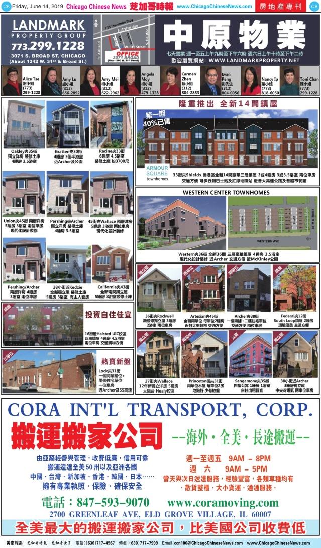 0614_C08COLOR_Print