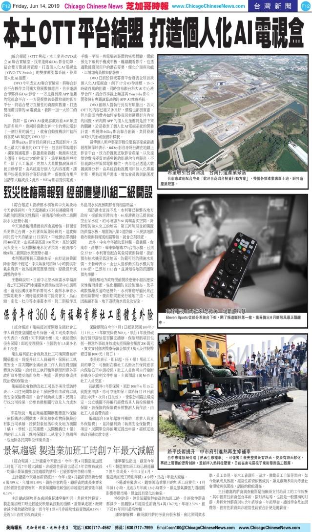 0614_F12-BW_Print