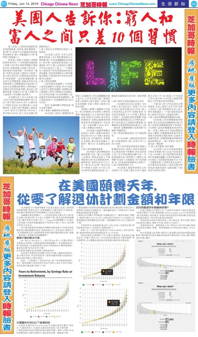 0614_G01-BW_Print