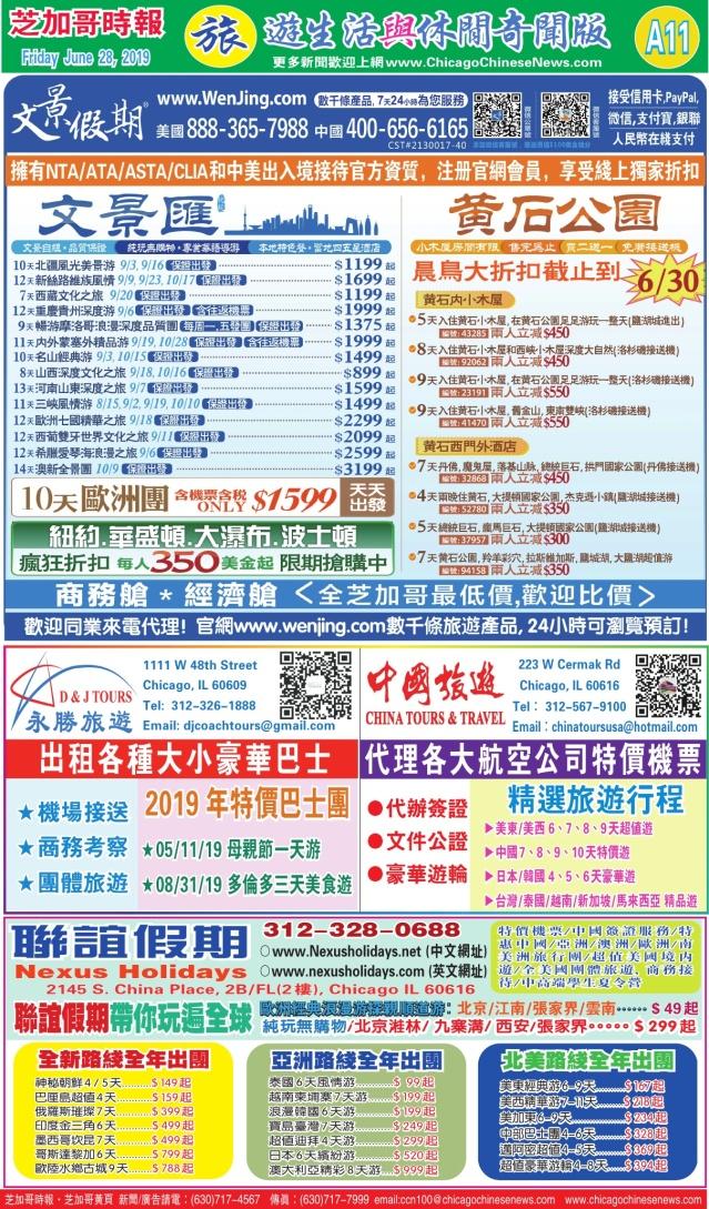 0628_A11COLOR_Print
