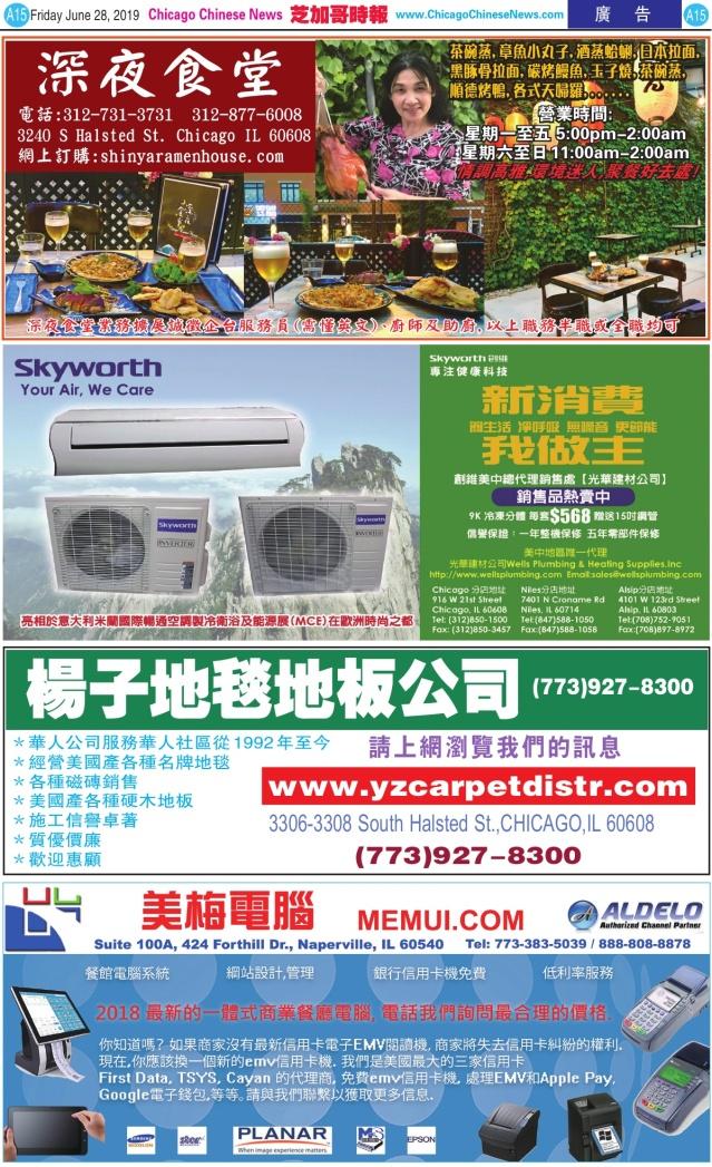 0628_A15 COLOR_Print