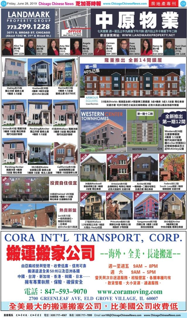 0628_C08COLOR_Print