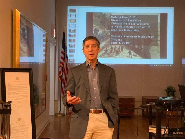 (3)史丹佛大學教授Roland Hsu全面展示了150年鐵路華工的歷史