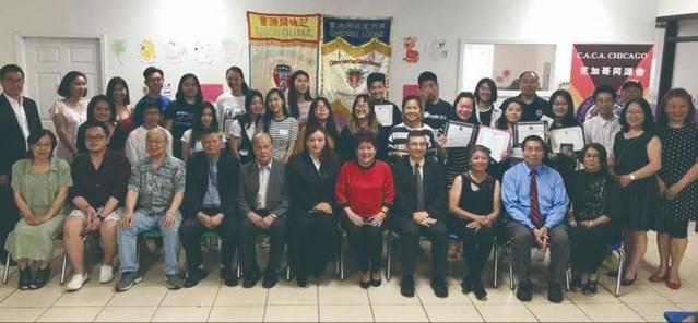 照片一:出席作文比賽頒獎典禮的學生、家長及嘉賓全體合影