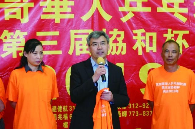 照片一:趙建總領事致辭祝賀和讚賞主辦方的組織
