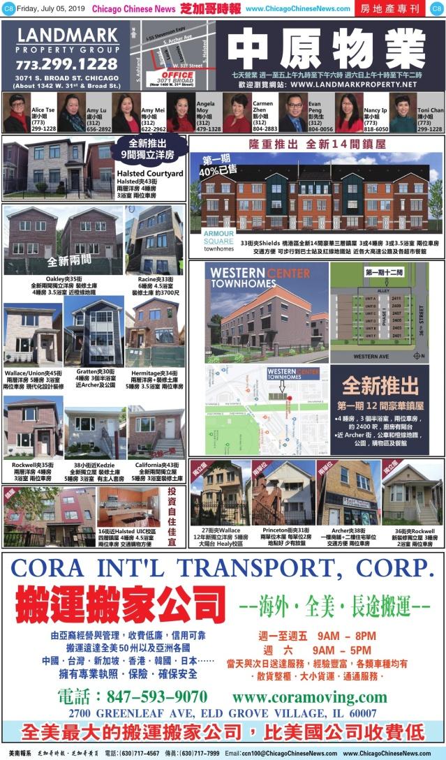 0705_C08COLOR_Print