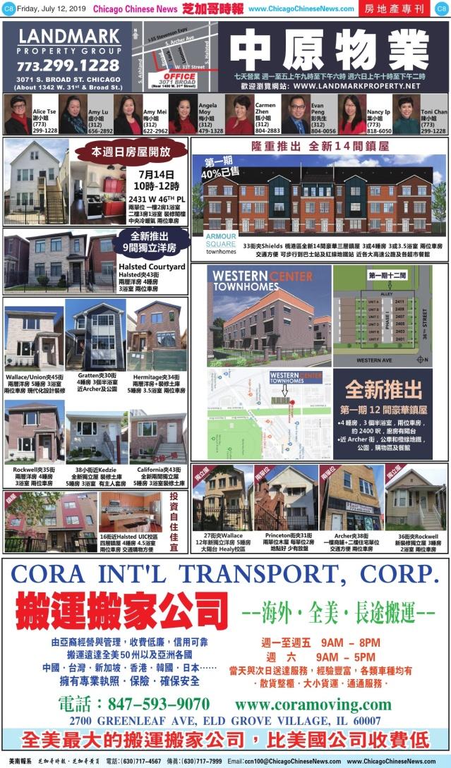 0712_C08COLOR_Print