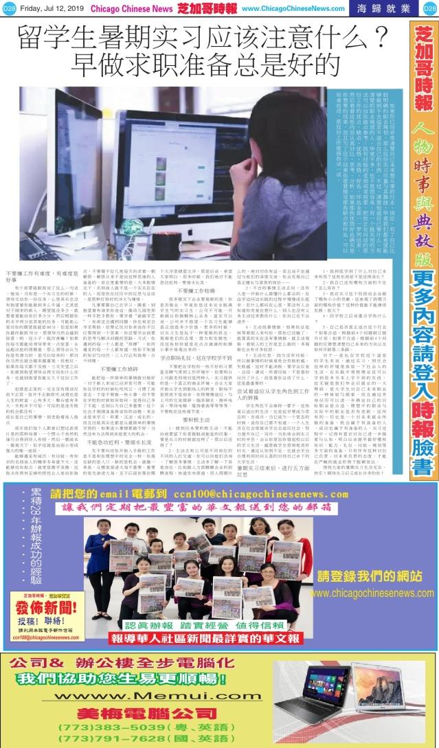 0712_D28-BW_Print