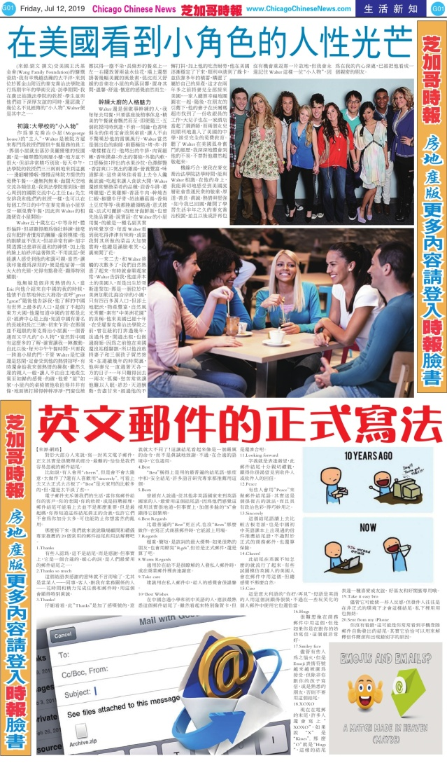 0712_G01-BW_Print