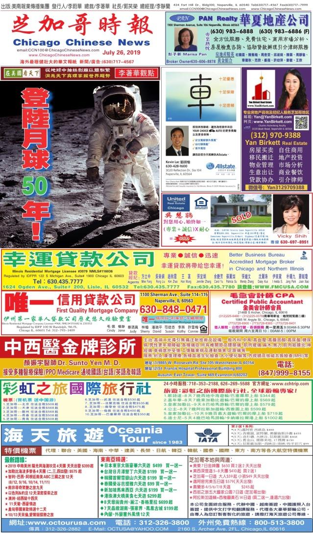 0726_A01COLOR_Print