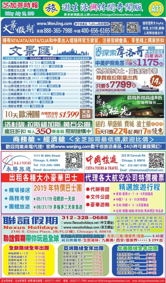 0726_A11COLOR_Print
