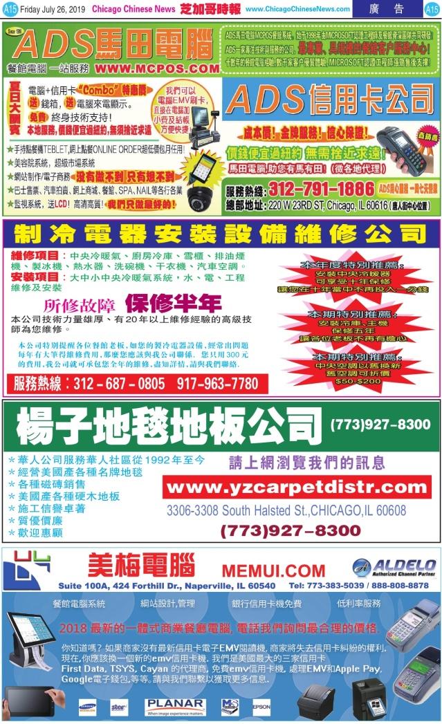 0726_A15 COLOR_Print