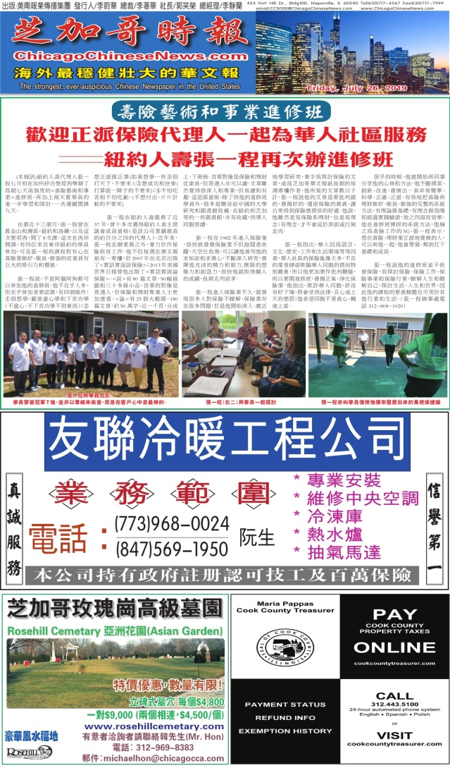 0726_B01COLOR_Print