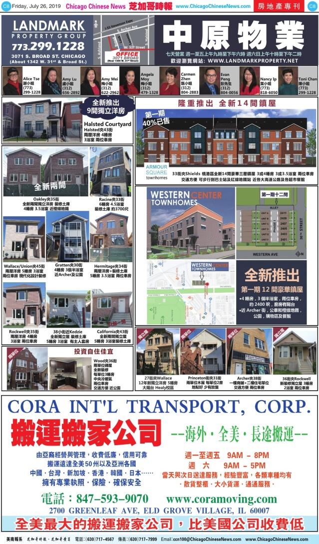 0726_C08COLOR_Print