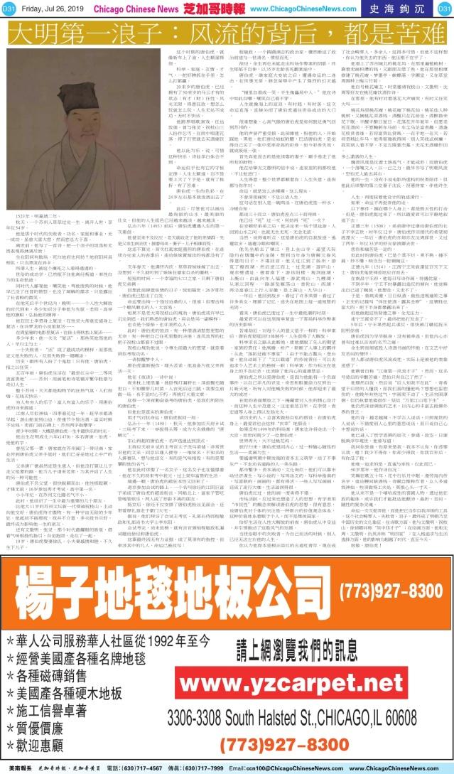 0726_D31-BW_Print