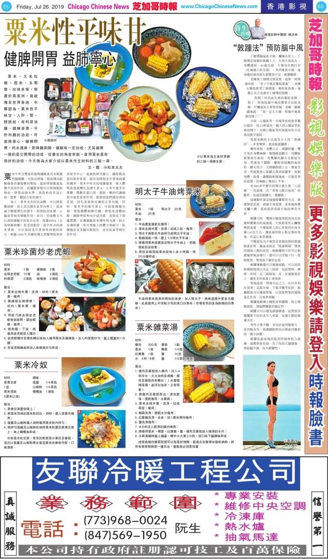 0726_E05-BW_Print