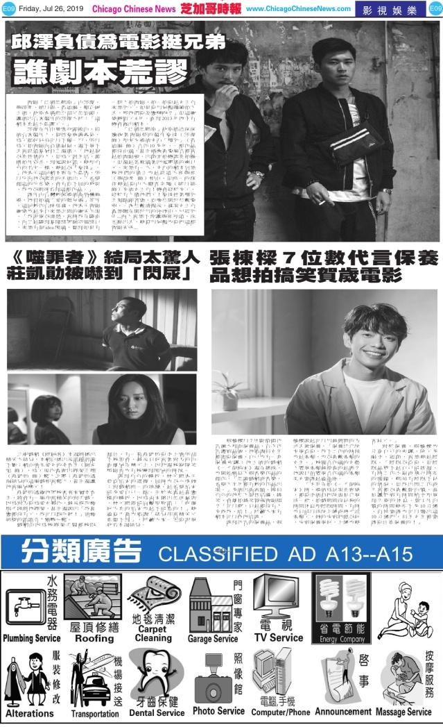 0726_E09-BW_Print