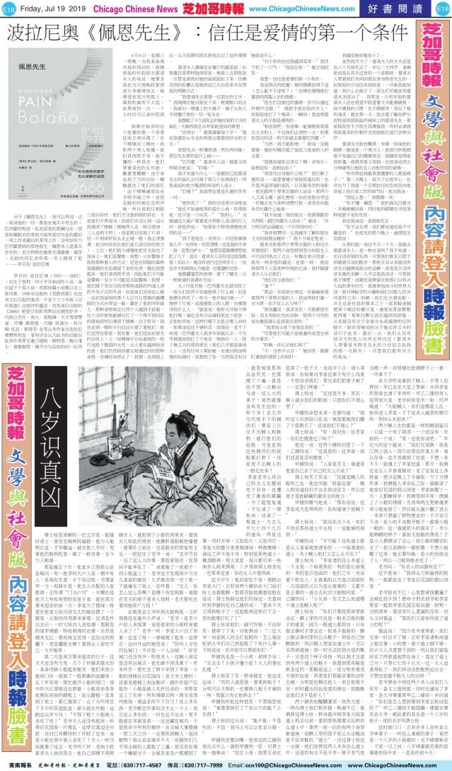 0726_E18-BW_Print