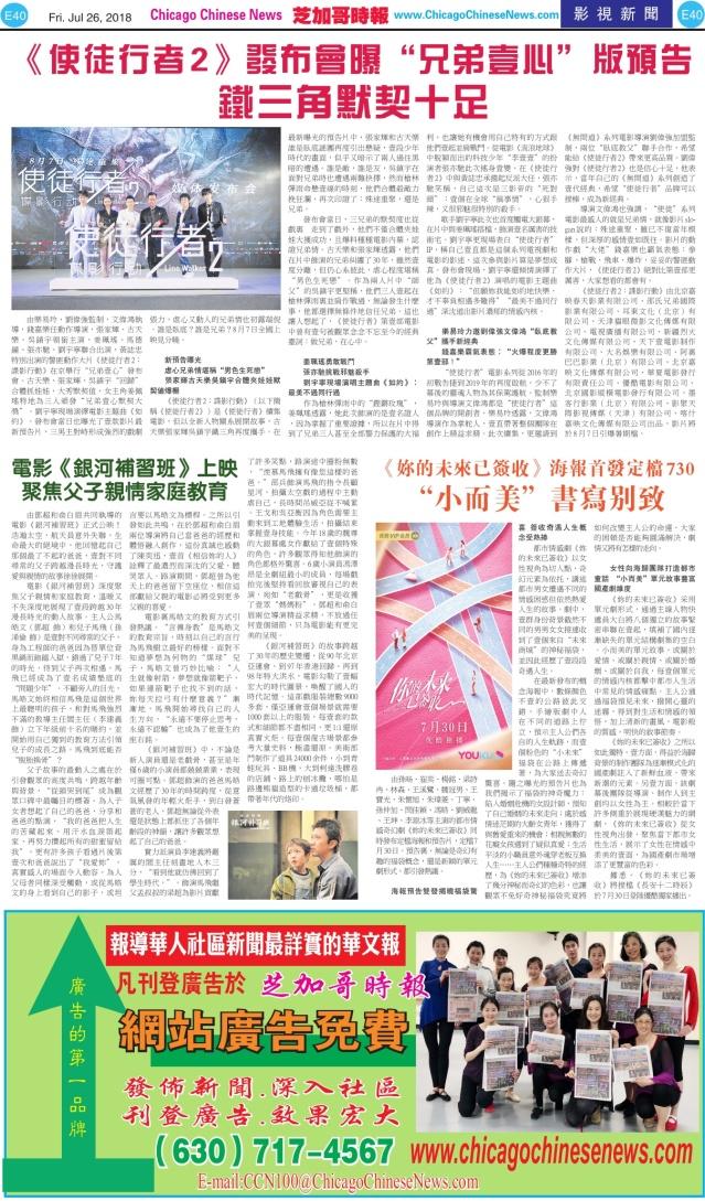 0726_E40-BW_Print