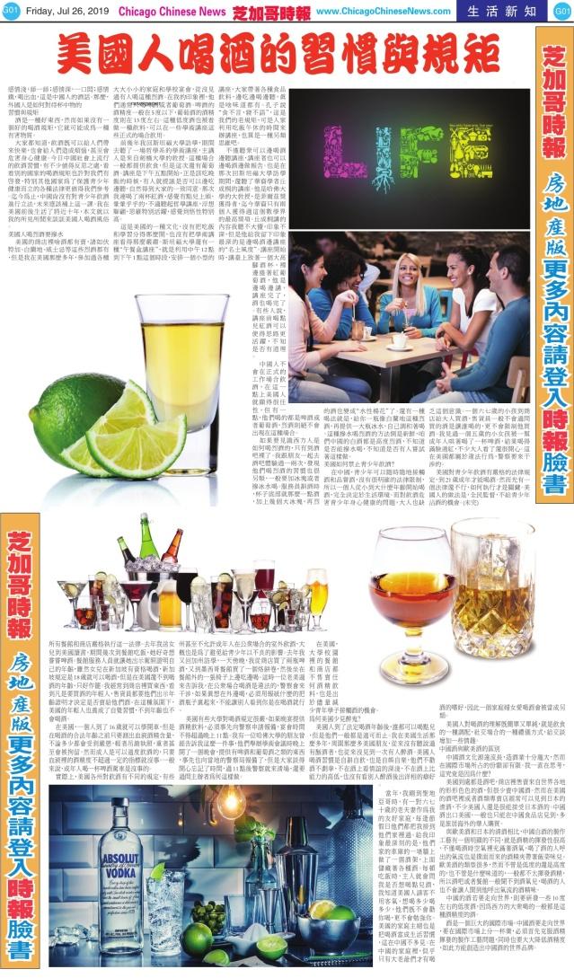 0726_G01-BW_Print