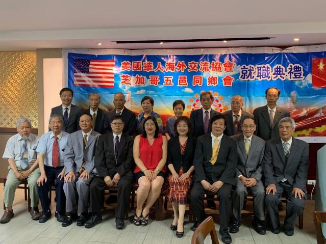 照片三:美國華人海外交流協會新屆職員與邊志春副總領事(右4)、伊州眾議員馬靜儀(左5)合影