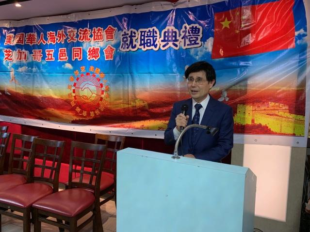 照片十一:華聯會理事長汪興無致辭