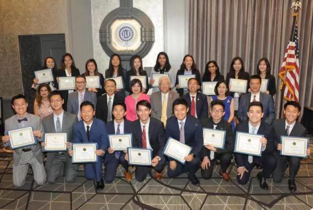 ILF 2019 Fellows