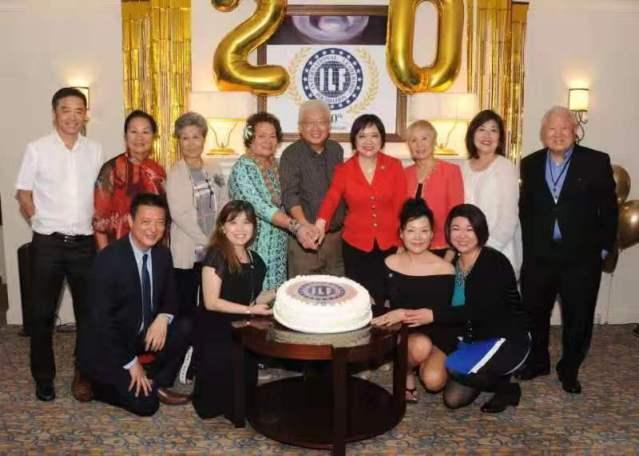 ILF 2019 Reception Party
